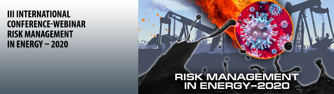 "International Conference  ""RISK MANAGEMENT LEADERS IN ENERGY -2020"""