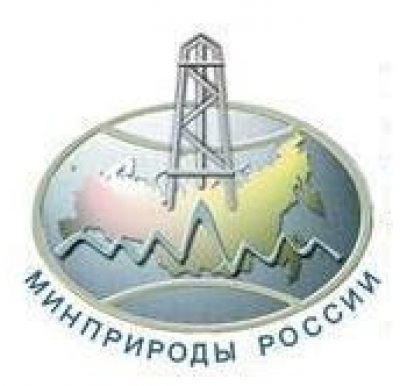 02.03.2015 // Ministry of Natural Resources and Environment of Russia will take part in EPP-2015